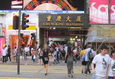 African Endeavours in Chungking Mansions: Portrait of a Hong Kong Hub